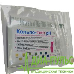 Тест-полоски Кольпо-тест рН (Kolpo-test pH) 1 тест