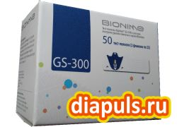 Тест-полоски Bionime Rightest GS300 (Бионайм № 50) для глюкометров GM300 и GM500