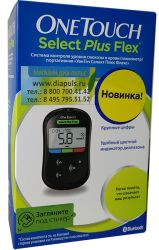 Глюкометр One Touch Select Plus Flex  (Ван Тач Селект Плюс Флекс)